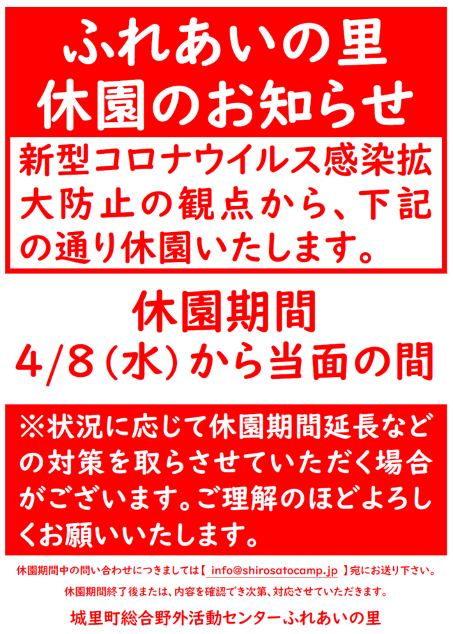 HP掲載用.png